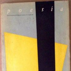 Libros de segunda mano: POESIA REVISTA ILUSTRADA DE INFORMACION POETICA N - 1 MARZO 1978. Lote 43905961