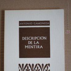 Libros de segunda mano: ANTONIO GAMONEDA: DESCRIPCIÓN DE LA MENTIRA. 1ª EDICIÓN (D.P.LEÓN. 1977). DEDICADO POR EL AUTOR. Lote 44075026