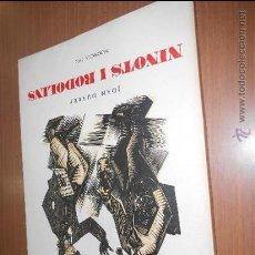Libros de segunda mano: JOAN DUARRY NINOTS I RODOLINS XILOGRAFIES ANTONI GELABERT BARCELONA 1972 1ª EDICIÓ. Lote 38695464