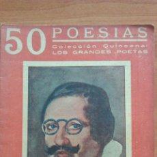 Libros de segunda mano: COLECCION GRANDES POETAS - FRANCISCO DE QUEVEDO. Lote 48440374