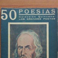 Libros de segunda mano: LOS GRANDES POETAS : CALDERÓN DE LA BARCA. Lote 48452721