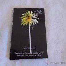 Libros de segunda mano: LOS GAZALES DE HAFIZ. Lote 48939770