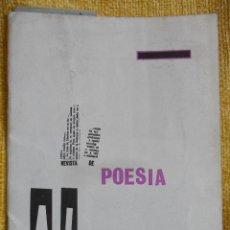 Libros de segunda mano: REVISTA DE POESIA ALAMO. SALAMANCA, ENERO 1970. Nº 29. AULA DE POESIA DEL SERVICIO DE EDUCACION Y CU. Lote 49255095