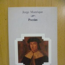 Libros de segunda mano: POESIA ( JORGE MANRIQUE) AULA, BIBLIOTECA DEL ESTUDIANTE. Lote 50195028