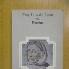 Libros de segunda mano: POESÍAS FRAY LUIS DE LEÓN - AULA - BIBLIOTECA DEL ESTUDIANTE. Lote 50195038