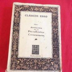 Libros de segunda mano: ANTOLOGÍA DE LA POESÍA ESPAÑOLA CONTEMPORÁNEA - VARIOS AUTORES. Lote 51175663