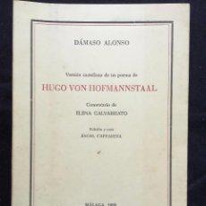 Libros de segunda mano: DÁMASO ALONSO. VERSIÓN CASTELLANA DE UN POEMA DE HUGO VON HOFMANNSTAAL.. Lote 53351095
