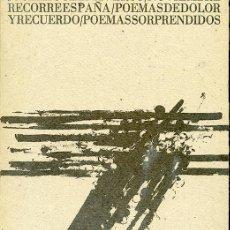 Libros de segunda mano: JOSÉ MIGUEL NAVEROS: NOVIEMBRE RECORRE ESPAÑA, POEMAS DE DOLOR Y RECUERDO, POEMAS SORPRENDIDOS. Lote 53417248
