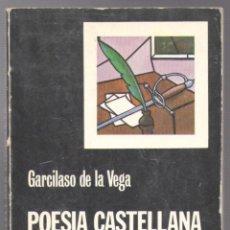 Libros de segunda mano: POESIA CASTELLANA COMPLETA. GARLCILASO DE LA VEGA. ED. CÁTEDRA. MADRID.1979. ED. DE CONSUELO BURELL.. Lote 53617150