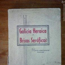 Libros de segunda mano: GALICIA HEROÍCA Y BRISAS SERÁFICAS. MANUEL PÉREZ DIEGUEZ. AVILÉS 1954. IMP. LA ATALAYA. ASTURIAS. Lote 53764211