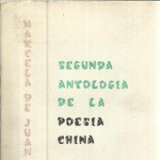 Libros de segunda mano: SEGUNDA ANTOLOGÍA DE LA POESIA CHINA. REVISTA DE OCCIDENTE. MADRID. 1962. Lote 53883694