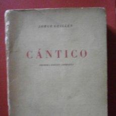 Libros de segunda mano: CÁNTICO. PRIMERA EDICIÓN COMPLETA. JORGE GUILLÉN. Lote 53939631