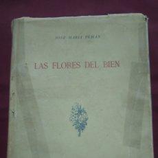 Libros de segunda mano: LIBRO DEDICADO PEMAN. Lote 54067436