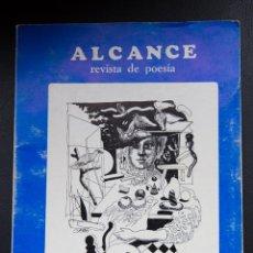 Libros de segunda mano: ALCANCE - REVISTA DE POESÍA - 1978 - Nº 2. Lote 54220022