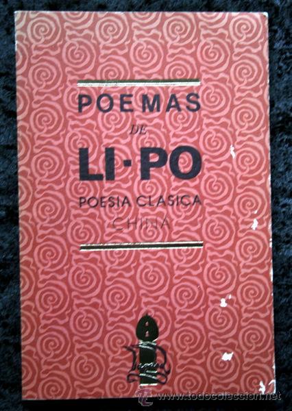 POEMAS DE LI - PO - POESÍA CLÁSICA CHINA - COLECCIÓN BAGDAD Nº1 (Libros de Segunda Mano (posteriores a 1936) - Literatura - Poesía)