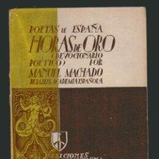 Libros de segunda mano: MANUEL MACHADO.HORAS DE ORO ( DEVOCIONARIO POÉTICO ).. Lote 54799875
