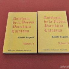 Libros de segunda mano: ANTOLOGIA DE LA POESIA PATRIÒTICA CATALANA 2 VOLUMS EMILI SEGUÉS EDICIONS CATALANES DE PARIS - PS2. Lote 56499618