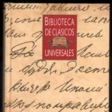 Libros de segunda mano - ANTOLOGIA POETICA - FEDERICO GARCIA LORCA * - 57180911