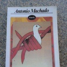 Libros de segunda mano: POESIA -- ANTONIO MACHADO -- EDITORES MEXICANOS UNIDOS - 1992 --. Lote 57770338