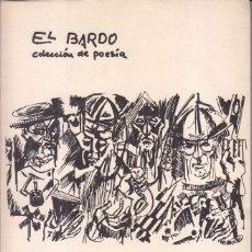 Libros de segunda mano: MARIA ÁNGEL MARRODÁN: CRONISTA DEL PRESENTE. EL BARDO, 1964. DEDICATORIA. 1ª EDICIÓN. SELLO. Lote 57894215