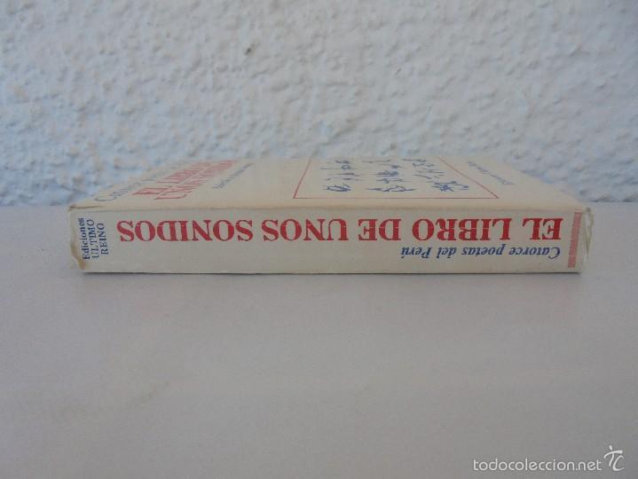 Libros de segunda mano: CATORCE POETAS DEL PERU. EL LIBRO DE UNOS SONIDOS. REYNALDO JIMENEZ. - Foto 2 - 58500800