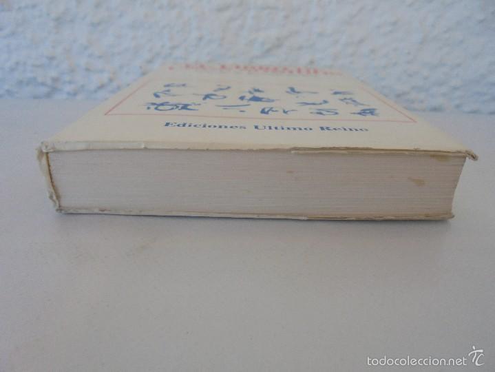 Libros de segunda mano: CATORCE POETAS DEL PERU. EL LIBRO DE UNOS SONIDOS. REYNALDO JIMENEZ. - Foto 3 - 58500800