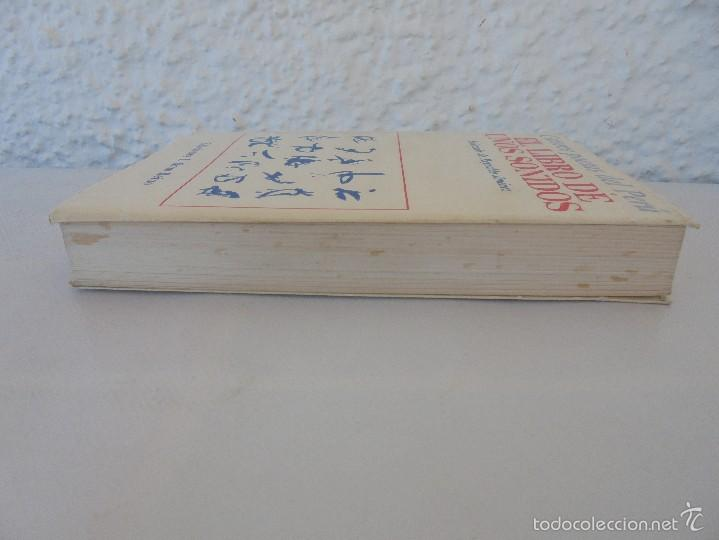 Libros de segunda mano: CATORCE POETAS DEL PERU. EL LIBRO DE UNOS SONIDOS. REYNALDO JIMENEZ. - Foto 4 - 58500800