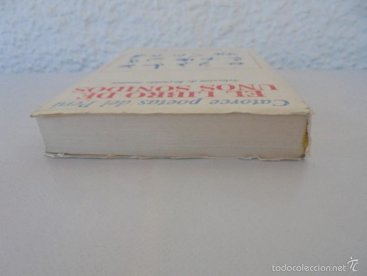 Libros de segunda mano: CATORCE POETAS DEL PERU. EL LIBRO DE UNOS SONIDOS. REYNALDO JIMENEZ. - Foto 5 - 58500800