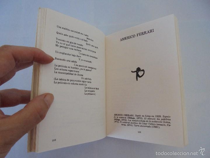 Libros de segunda mano: CATORCE POETAS DEL PERU. EL LIBRO DE UNOS SONIDOS. REYNALDO JIMENEZ. - Foto 13 - 58500800