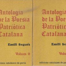 Libros de segunda mano: ANTOLOGIA DE LA POESIA PATRIOTICA CATALANA / E. SEGUES. PARIS : ED. CATALANES, 1976. 2 VOLS. 18X12 . Lote 59514959