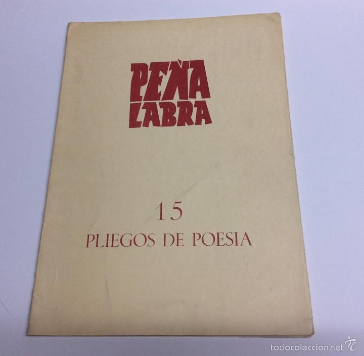 PLIEGOS DE POESÍA PEÑA LABRA Nº 15 JORGE GUILLEN (Libros de Segunda Mano (posteriores a 1936) - Literatura - Poesía)