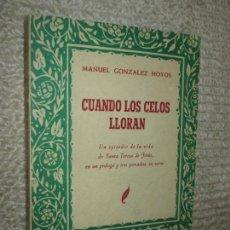 Libros de segunda mano: CUANDO LOS CELOS LLORAN, DE MANUEL GONZÁLEZ HOYOS, SANTANDER 1960. DEDICATORIA AUTÓGRAFA AUTOR. Lote 62467984