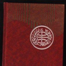 Libros de segunda mano: EL DESCONOCIDO - CARMEN KURTZ - PREMIO PLANETA 1956. Lote 66115362