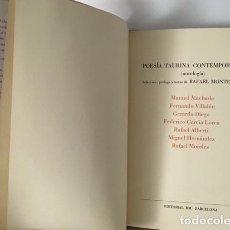 Libros de segunda mano: MONTESINOS: POESÍA TAURINA CONTEMPORÁNEA. ANTOLOGÍA (ANTONIO MACHADO, VILLALÓN, GERARDO DIEGO, LORCA. Lote 68232209