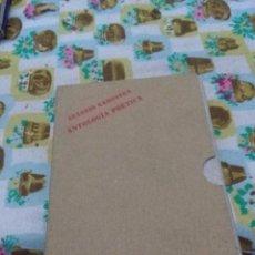 Libros de segunda mano: ANTONIO GAMONEDA. ANTOLOGÍA POÉTICA. EST22B6. Lote 206513908