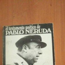 Libros de segunda mano: INCITACIÓN AL NIXONICIDIO Y ALABANZA DE LA REVOLUCIÓN CHILENA 1ª ED. 1974 GRIJALBO.. Lote 68934501