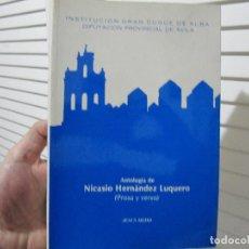 Libros de segunda mano: ANTOLOGIA DE NICASIO HERNANDEZ LUQUERO. Lote 70336405