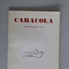 Libros de segunda mano: CARCOLA Nº 198 // REVISTA MALAGUEÑA DE POESIA // ABRIL 1969 . Lote 73031783