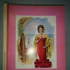 Libros de segunda mano: HOMENAJE A DIEZ POETAS MALAGUEÑOS 1995 DIPUTACIÓN PROVINCIAL. Lote 74980491