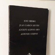 Libros de segunda mano: CUADERNOS DEL VALLE DEL SILENCIO (JOSÉ HIERRO, JUAN CARLOS MESTRE, ADOLFO ALONSO ARES, A. COLINAS. Lote 75759683