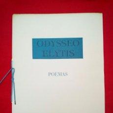 Libros de segunda mano: POESIA ODYSSEO ELYTIS J A MORENO JURADO SEVILLA 1979 36X26 CMS 250 GRS RARÍSIMO. Lote 153402198