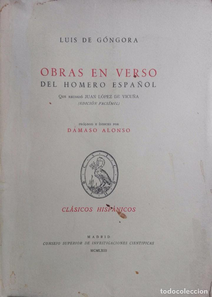 LUIS DE GÓNGORA, OBRAS EN VERSO, QUE RECOGÍO JUAN LÓPEZ DE VICUÑA. MADRID, 1963. FACSIMIL (Libros de Segunda Mano (posteriores a 1936) - Literatura - Poesía)