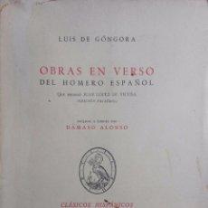 Libros de segunda mano: LUIS DE GÓNGORA, OBRAS EN VERSO, QUE RECOGÍO JUAN LÓPEZ DE VICUÑA. MADRID, 1963. FACSIMIL. Lote 84635840