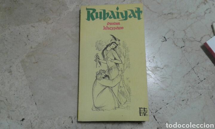 RUBAIYAT-OMAR KHEYYAM (Libros de Segunda Mano (posteriores a 1936) - Literatura - Poesía)