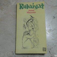 Libros de segunda mano: RUBAIYAT-OMAR KHEYYAM. Lote 85112134