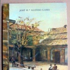 Libros de segunda mano: RINCÓN. POEMAS ALCARREÑOS. - GUADALAJARA.1984.ALONSO GAMO,JOSÉ Mª.- DEDICATORIA DEL AUTOR. Lote 85814092