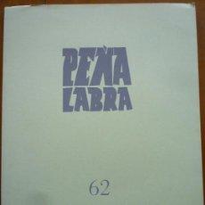 Libros de segunda mano: PEÑA LABRA 62 PLIEGOS DE POESIA HOMENAJE A GERARDO DIEGO. Lote 86704068