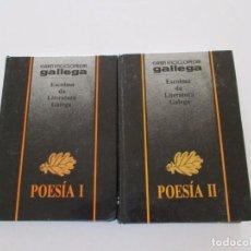 Libros de segunda mano: VV.AA. ESCOLMA DA LITERATURA GALEGA. POESÍA I Y POESÍA II. DOS TOMOS. RMT81937. . Lote 91739185