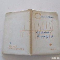 Libros de segunda mano: ANXEL SEVILLANO. AS DORNAS DA PREGUIZA. RM82012. . Lote 94674091