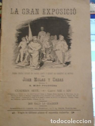 LA GRAN EXPOSICIÓ POESIA FESTIVA - JOAN MOLAS Y CASAS - PORTAL DEL COL·LECCIONISTA (Libros de Segunda Mano (posteriores a 1936) - Literatura - Poesía)